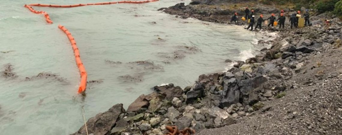 40 000 liters of oil have spilled into the sea off a remote island in Chile's pristine Patagonia