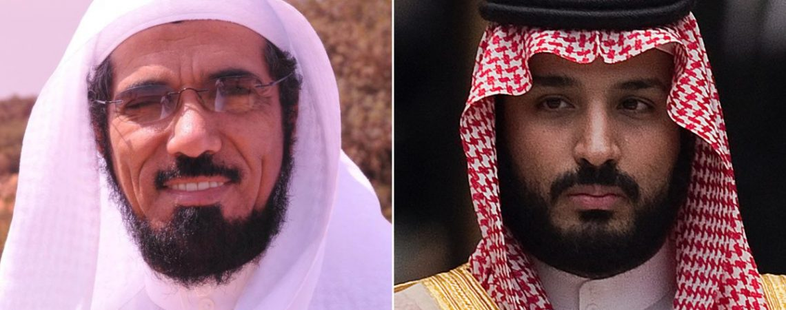 MBS once sought advice from this cleric