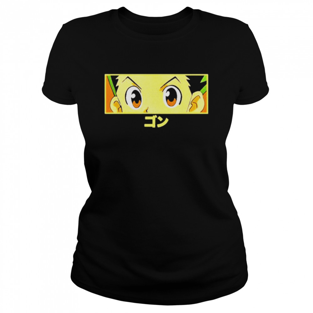 Limited edition hypland x hunter x hunter gon eye  Classic Women's T-shirt