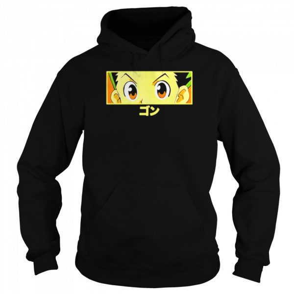 Limited edition hypland x hunter x hunter gon eye  Unisex Hoodie