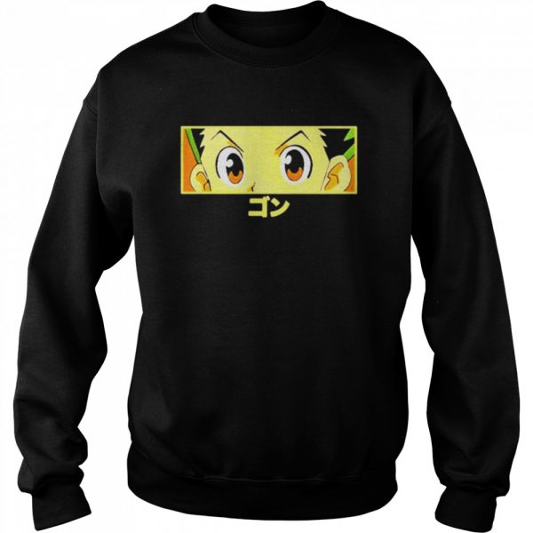Limited edition hypland x hunter x hunter gon eye  Unisex Sweatshirt